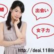 40_deai